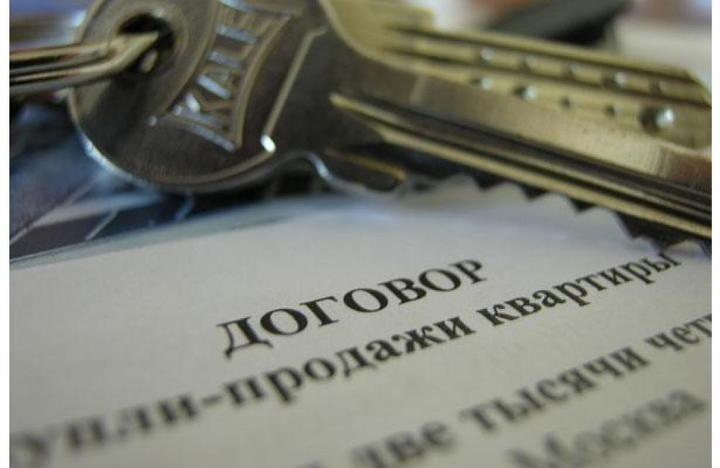 Договор купли-продажи дома есть, а право собственности-нет!